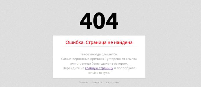 404-6.jpg