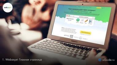Как создать интернет-магазин  Самостоятельно! 10 лучших платформ для ... e5c4a8d4881