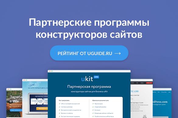 Сделать свой сайт с партнеркой как сделать иконка для сайта html