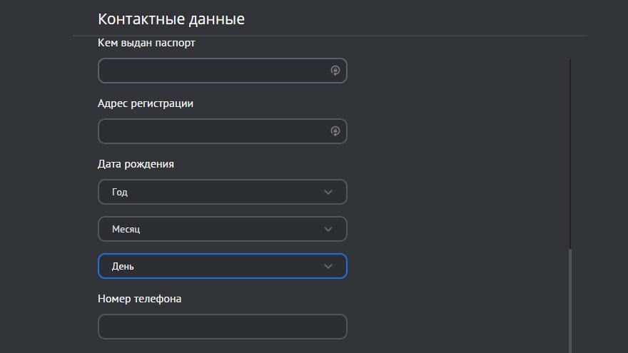 регистрация домен в зоне kz
