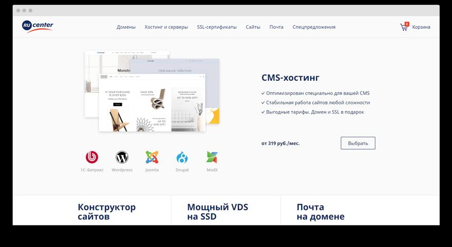 Хостинг для opencart на ru center как настроить vps сервер для хостинга