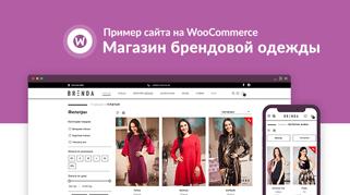 brenda.com.ua