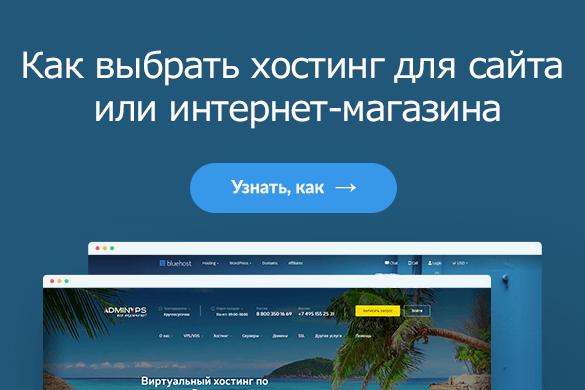 Лучший сайт хостинг форум для платного хостинга