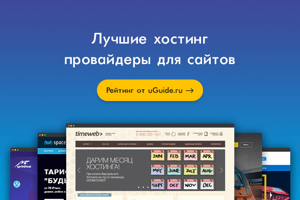 Купить хостинг и домен для игрового хостинг с установленным wordpress