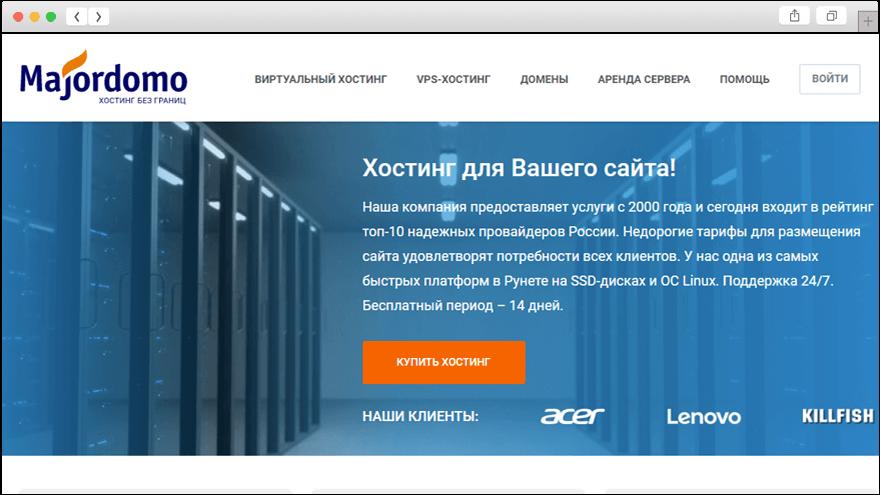 Хостинг любых игр хостинг украина бесплатно