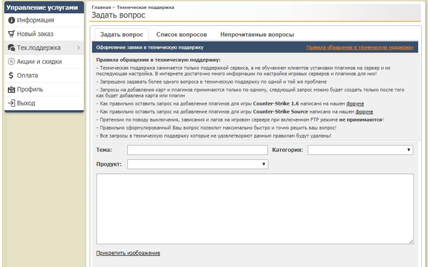хостинг майнкрафт сервера 1 8