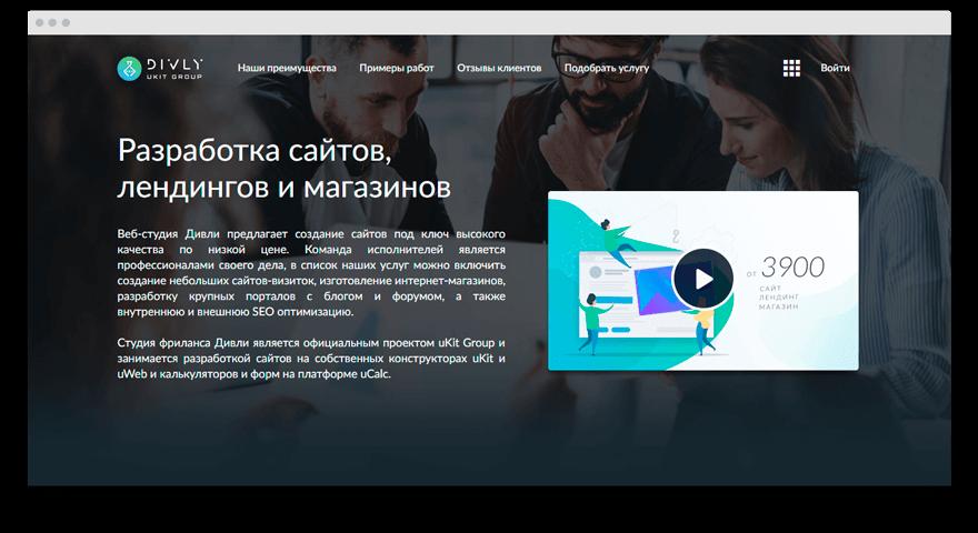 0bb42b654aee Разработка сайта или интернет-магазина под ключ