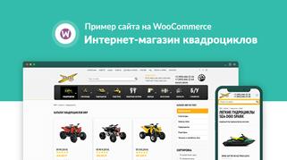 x-zapad.ru