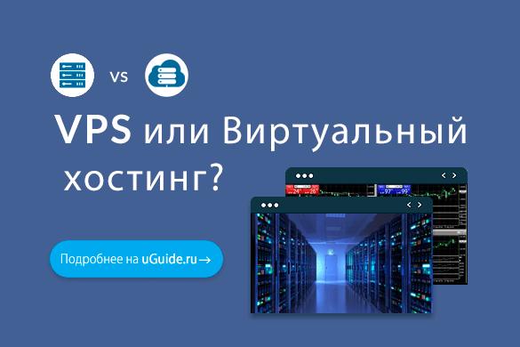 хостинг серверов майнкрафт 1 слот 10 рублей
