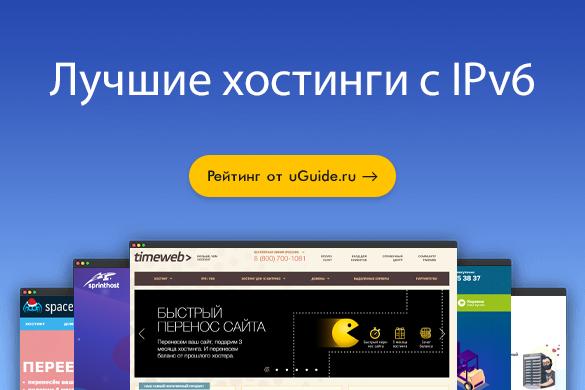 бесплатная регистрация доменов ru