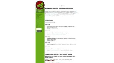 K-Meleon – облегчённый браузер на движке Firefox