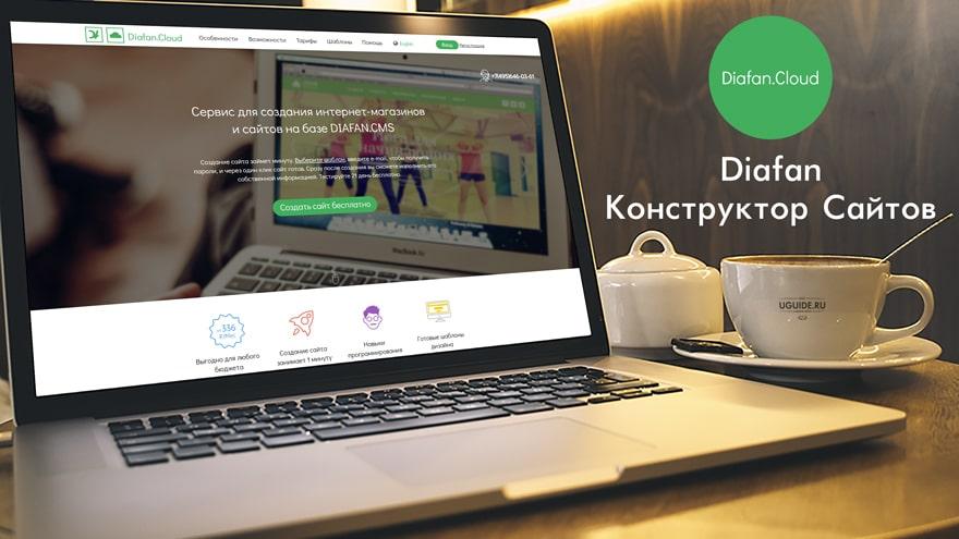 Платные конструкторы сайтов с платным хостингом хостинг почты купить