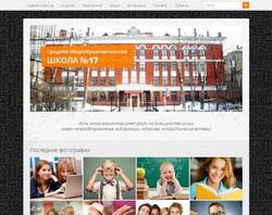 Сайт школы на uCoz