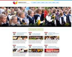 Пример сайта школы на uCoz