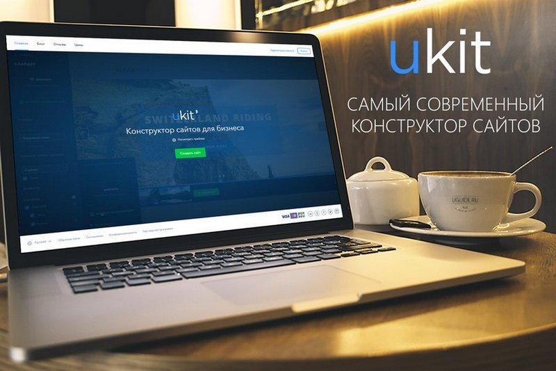 офлайн конструктор сайтов - фото 8