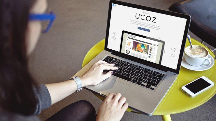 Сколько стоит создать сайт в интернете