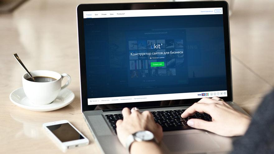 uKit - комфортный конструктор сайтов для бизнеса