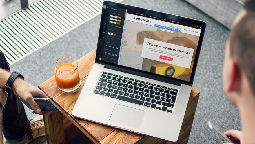 Создание сайта под заказ в uKit.com