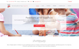 Бесплатный хостинг сайтов доу количество почтовых ящиков хостинг