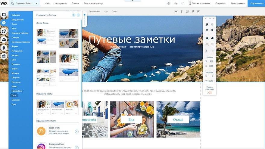 befb076a2067 Как создать свой сайт  Самостоятельно! Это можно сделать бесплатно