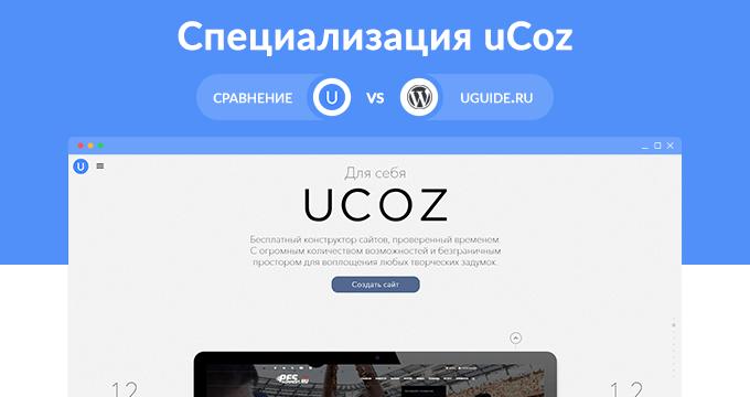 Бесплатный хостинг интернет магазина юкоз хостинг not found